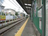 KO_090908_2.jpg